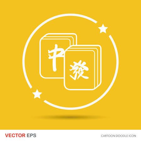 fa: Chinese mahjong doodle Illustration