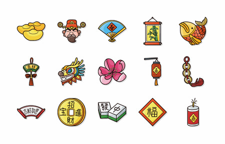fortuna: Chinese new year icons set,eps10