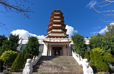 The Nan Tien Temple in Wollongong, Australia