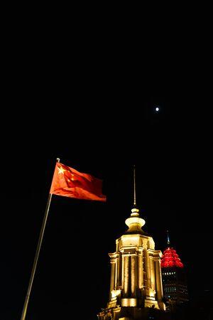 China flag under the moonlight Stock Photo