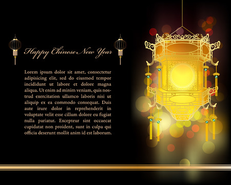Chinese New Year greeting card with an elaborate Chinese palace lantern and golden bokeh background. Illustration