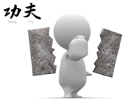 potential: Illustration of a man performs kung-fu with Chinese calligraphy of  Stock Photo