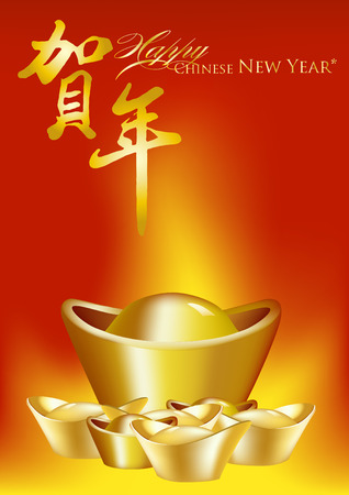 gold treasure: Design of Chinese New Year card with gold treasure. Illustration