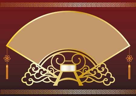 Illustration of a fan shape frame background design. Vector