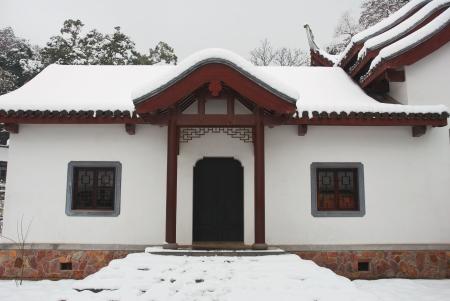 academy: Yuelu Academy