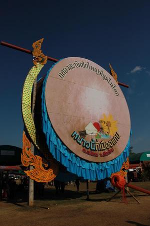 identidad cultural: tambor KlongSabatChai