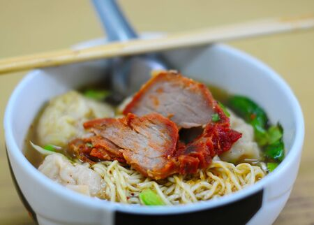 noodles with vegetables and pork 스톡 콘텐츠