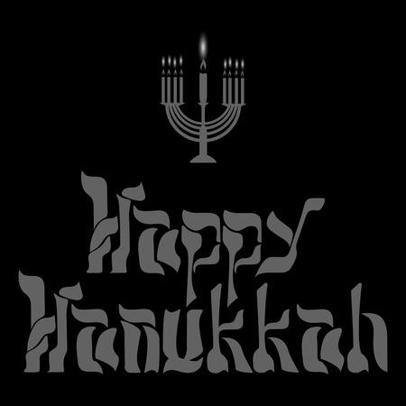 jewish: Hanukkah, Jewish, holiday, bright