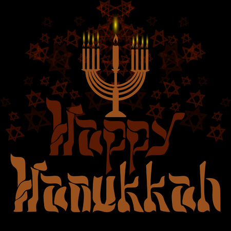 jewish holiday: Hanukkah, Jewish, holiday, bright