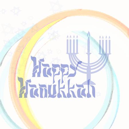 hanukkah menorah: Hanukkah Typographic Vector Design - Happy Hanukkah. Jewish holiday. Hanukkah Menorah on Light bright Background
