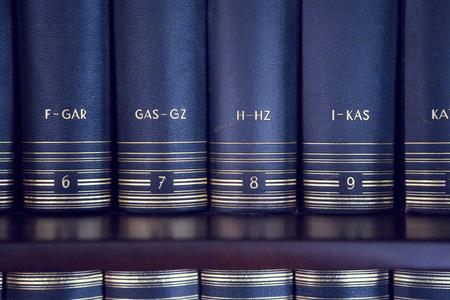 lexicon: closeup of lexicon on a bookshelf