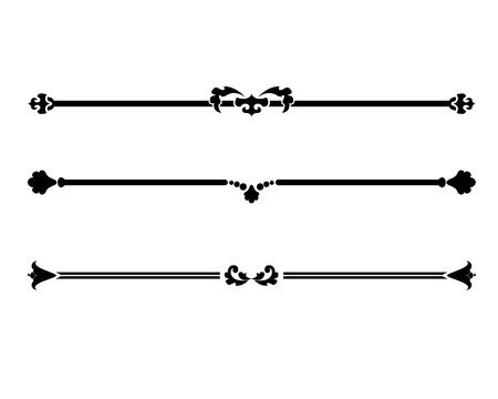 divides: floral negro y blanco los divisores Vectores