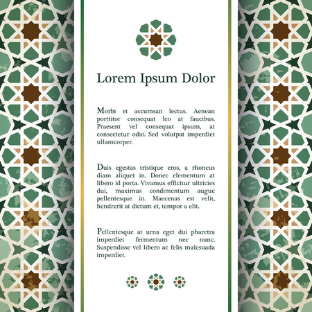 Invitation card with arabesque decor - geometric pattern