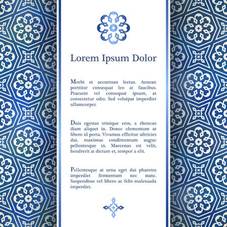 기하학적 girih 패턴 - 당초 무늬 장식 초대 카드