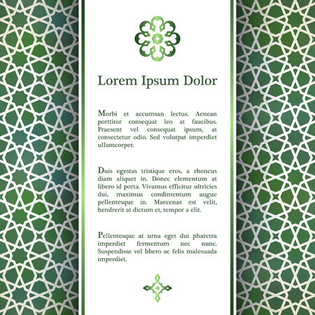 Invitation card with arabesque decor - geometric girih pattern
