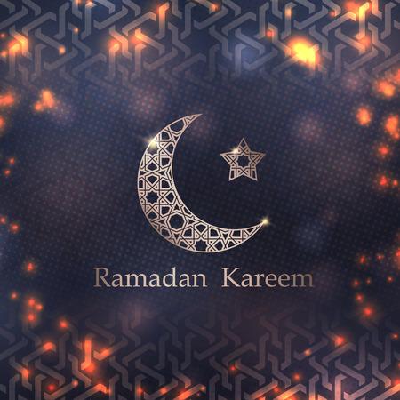 Ramadan Kareem greeting card with decorative ornament