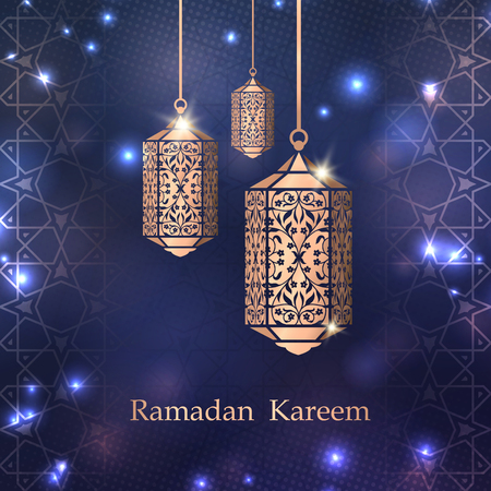 Ramadan Kareem greeting card with decorative ornament