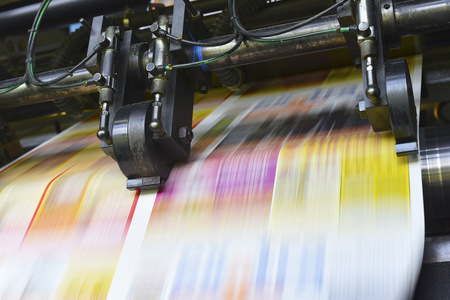 offset up: Printing machine in a printing shop