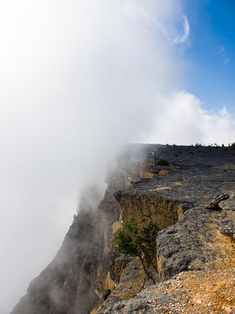 incidental people: Oman, Jabal Akhdar Mountains, Wadi Nakhar at Jebel Shams, observation point LANG_EVOIMAGES