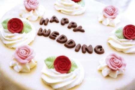 Wedding Cake, Close-Up LANG_EVOIMAGES