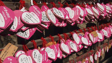 Japan,Osaka,Nara,Heart Shape Plaques With Prayers And Petitions