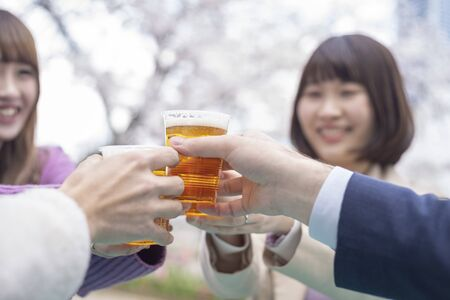 People who enjoy cherry blossom viewing
