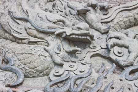 Carved stone dragons  photo