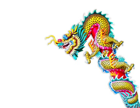 Dragon isolated on white background Stock Photo
