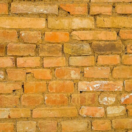 orange old brick wall at belgrade fortress, belgrade serbia