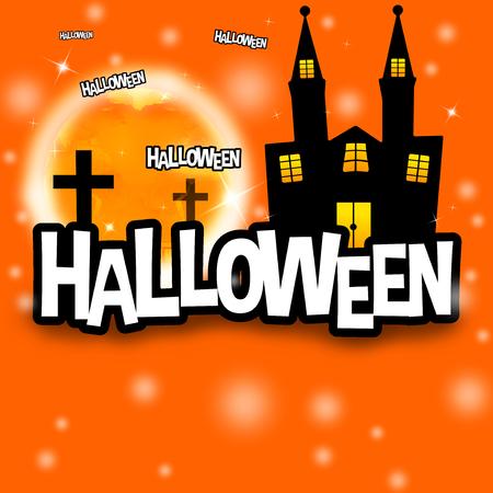 shocking: Halloween Stock Photo