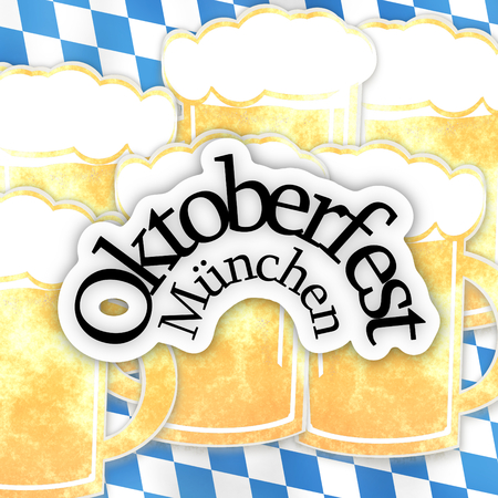 solemnity: Bavaria Oktoberfest Stock Photo