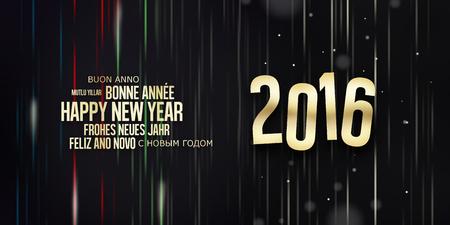 nowy rok: Wielojęzyczny Szczęśliwego Nowego Roku Zdjęcie Seryjne