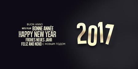 idiomas: 2017 Feliz Año Nuevo