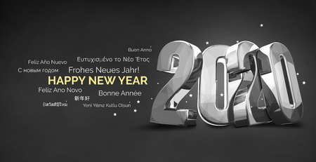 multilingual: Multilingual 2020 Happy New Year