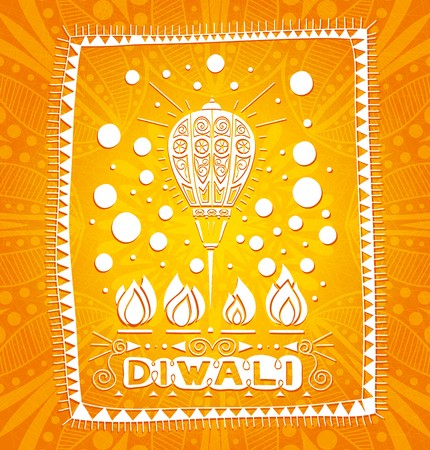 festival of lights: Vector illustration. Decorative lights. Diwali. Festival of Lights in India. Indian and a Hindu holiday. Culture. Festival of Lights. Font composition, lettering, lights a lantern. Religious holiday. Illustration