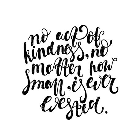 wasted: No act of kindness, no matter how small, is ever wasted. Black, white lettering. Decorative hand drawn lettering. Quote. Vector hand-painted illustration, inscription. Motivational poster. Vintage.