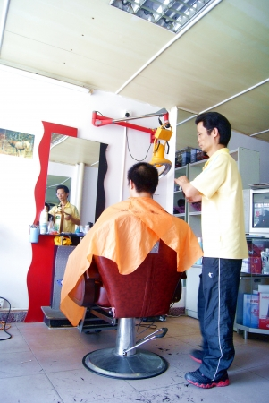 haircut  Stock Photo - 14423513
