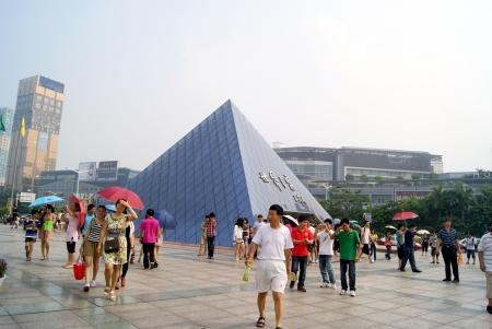 a window on the world: Shenzhen window of the world tourist area