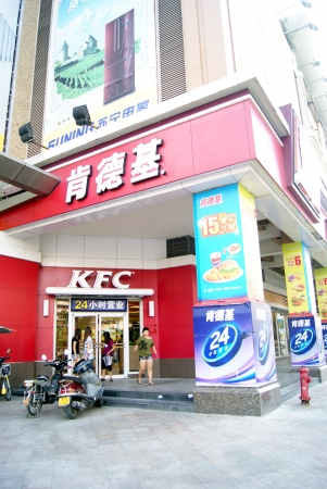 KFC restaurants, China s shenzhen