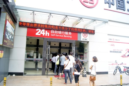 In self-help bank withdrawals, China s shenzhen