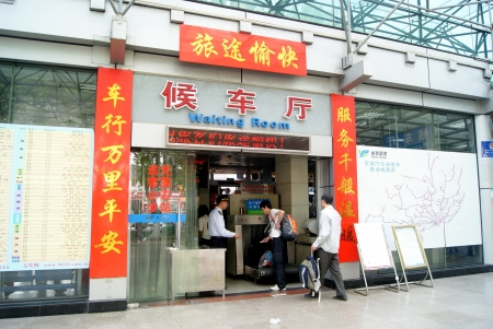 bus station: Bus station, China s shenzhen  Editorial