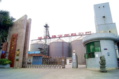 Feed factory, China s shenzhen