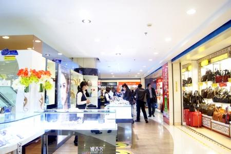 luxury goods: Grandes almacenes, China Shenzhen s