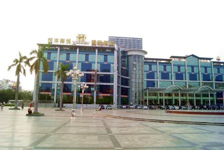 Hengfenghaiyue Kokusai Hotel, China Shenzhen Xixiang Stock Photo - 15008291