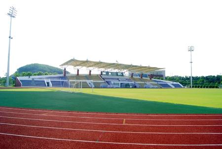Xixiang Sports Center in Shenzhen, China