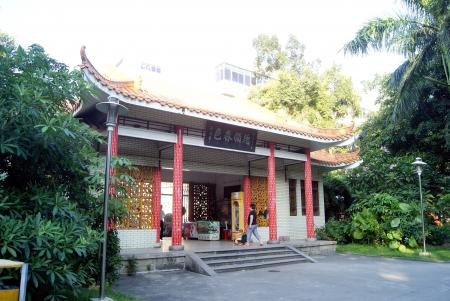 Xixiang Park, Shenzhen in China