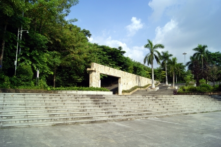 Baoan Park, Shenzhen in China photo