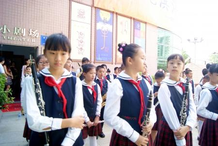 Chine s �l�ves des �coles primaires �ditoriale