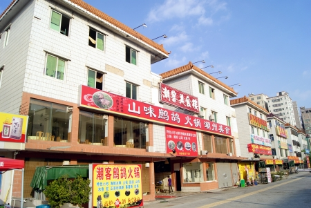 food court: Chinese restaurant, food court, in shenzhen xixiang