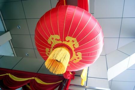 traditional custom: Raise the red lantern